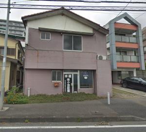 横浜の小池設備横浜営業所