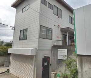 横浜の千年水道工業所横浜営業所