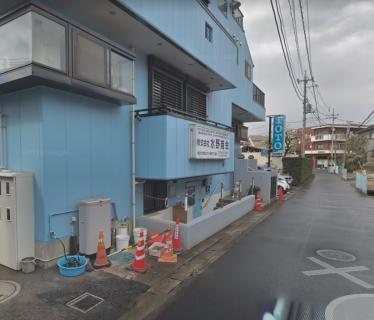 横浜の水野商会