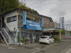 横浜の内野設備
