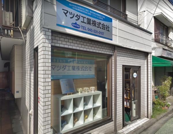 マツダ工業(株)