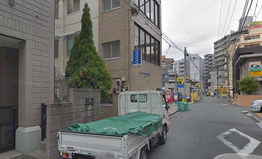 (有)富士水道工業所