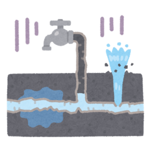 横浜市の水漏れ
